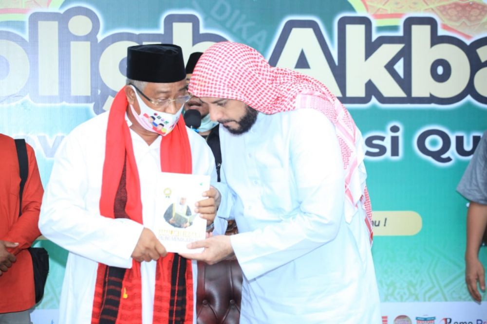 Calon Wali Kota Tidore Ali Ibrahim Dukung Program 1 Juta Hafidz